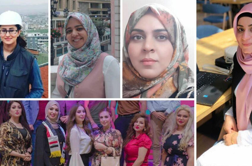 5 Tech-Based Startups Run By Iraqi Women