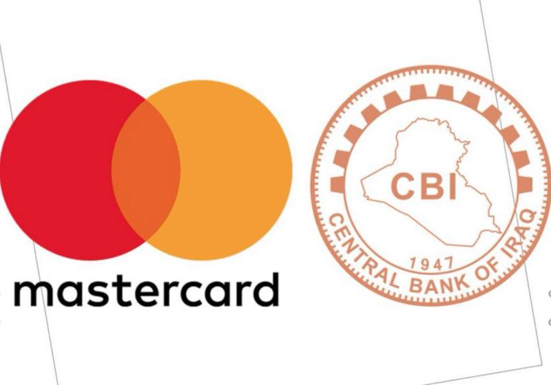 Mastercard and CBI logos