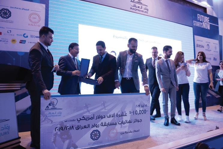 Winner 2 Iraqpreneurs 1
