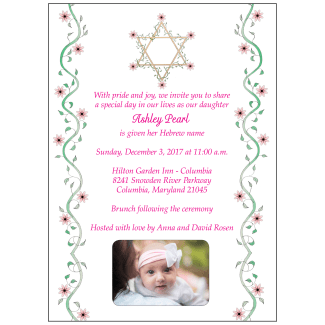 Jewish Baby Naming Invitation with Photo