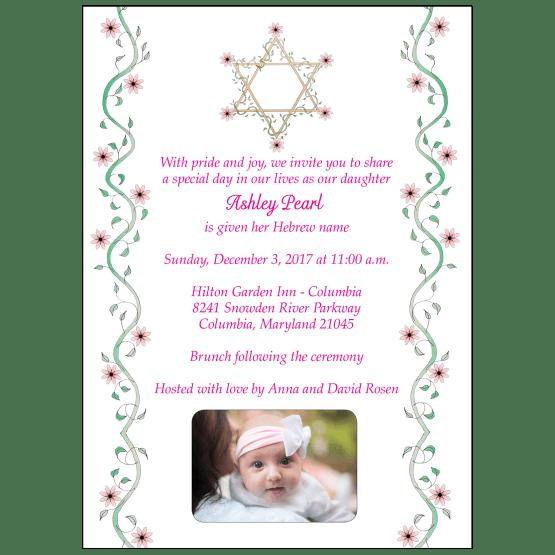 Jewish Baby Naming Invitation with Photo