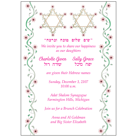 Jewish Baby Naming Invitation for Twins