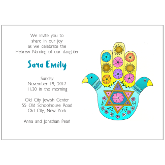 Jewish Baby Naming Invitation with Hamsa