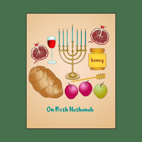 Cover of Jewish New Year Rosh Hashanah Card