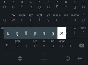 Ⓒ Clavier des langues africaines