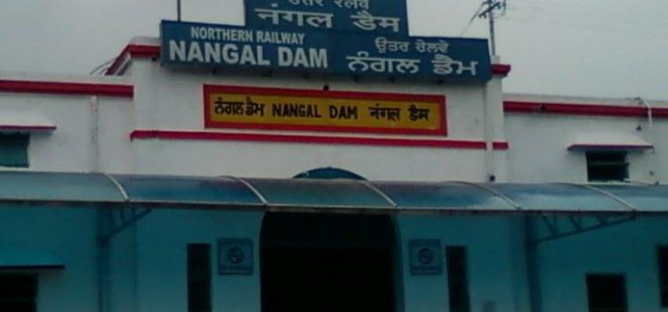 New Train 04923 Lucknow Nangal Dam Superfast Special