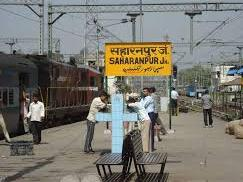 New Train 04922 Ambala Cant Saharanpur Memu Special