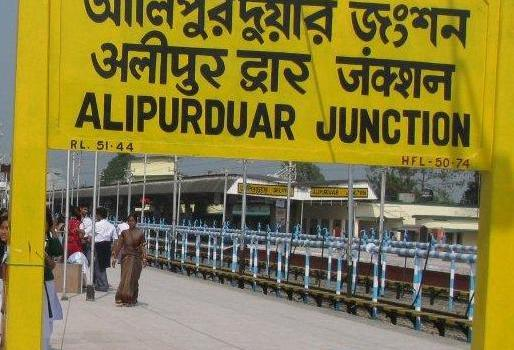 Train 03130 Down Alipurduar to Kolkata Weekly Special