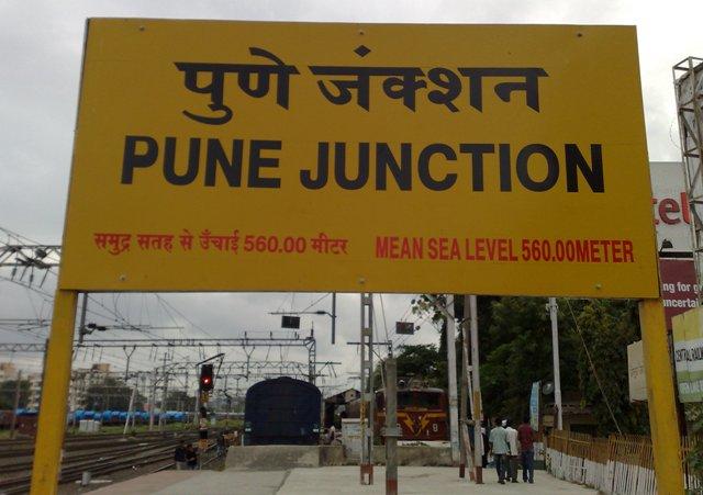 02881 Pune Jn(Pune) Bhubaneswar(BBS) Weekly Special