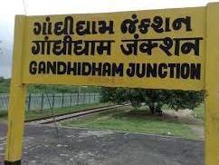 09456 Gandhidham-Bandra Premium Superfast Special