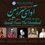 کنسرت موسیقی سنتی و محلی آوای سرزمین در دی سی