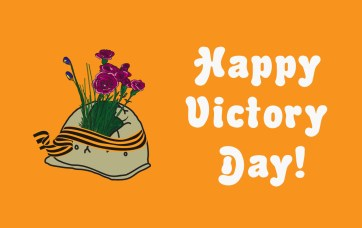 WWII Victory Day