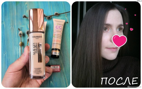 Тональная основа Bourjois Always Fabulous Liquid ...