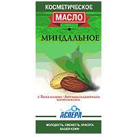 Масло косметическое Аспера Миндальное - «Использую для ...