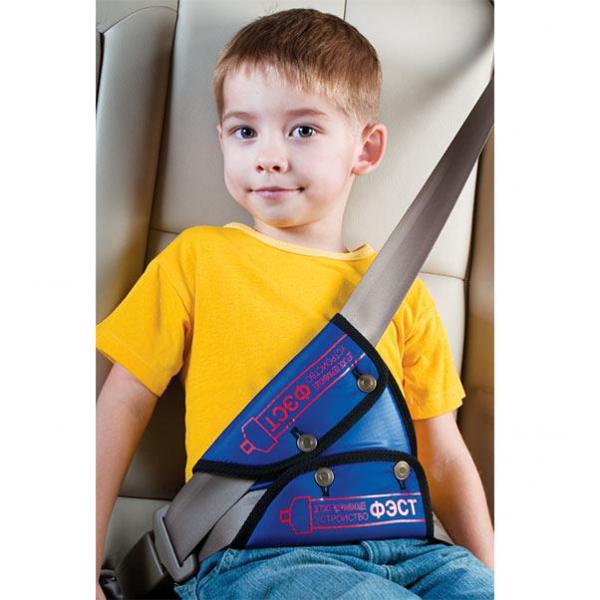 Детское удерживающее устройство ФЭСТ - «Не повезло же ...