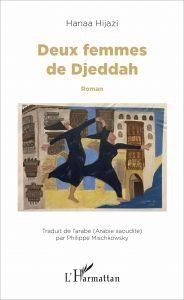 deux femmes de djeddah