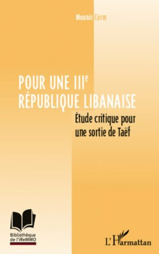 Republique Libanaise