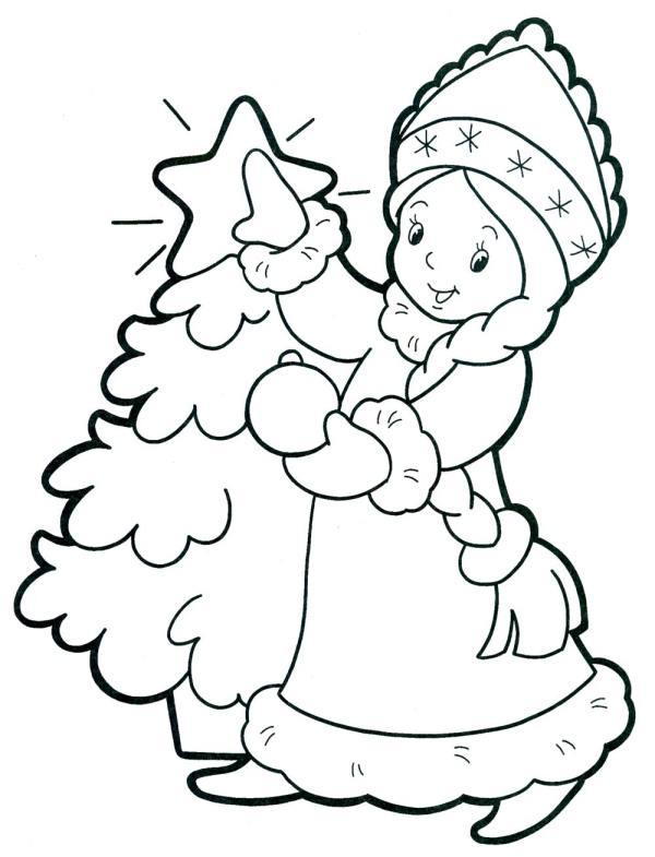 Шаблон Снегурочки для Нового года | БАТИК и Я