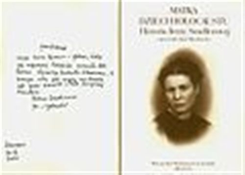 A photograph of Irena from World War II was used on the cover of the program at Irena's funeral.