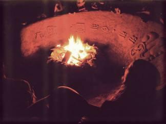 Boom. Sacred Fire