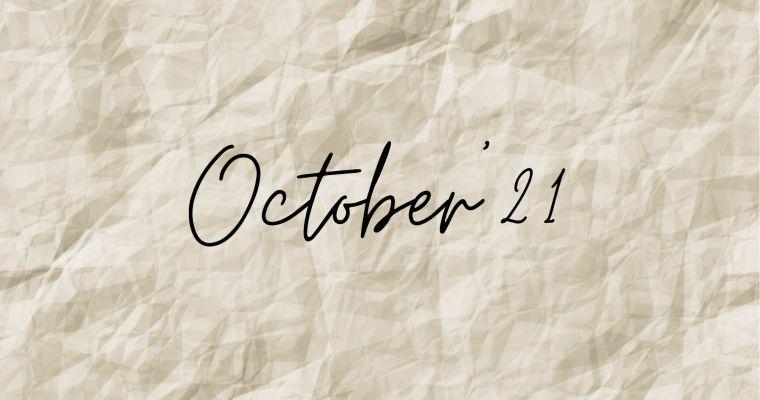 Октомври'21