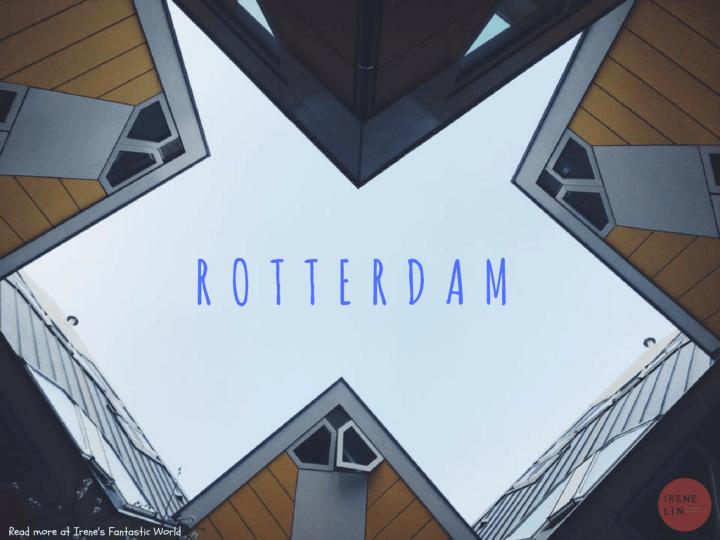 荷蘭| 鹿特丹方塊屋 阿姆斯特丹博物館之旅