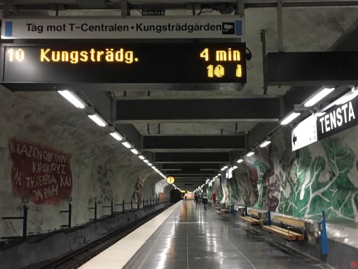 瑞典自由行攻略