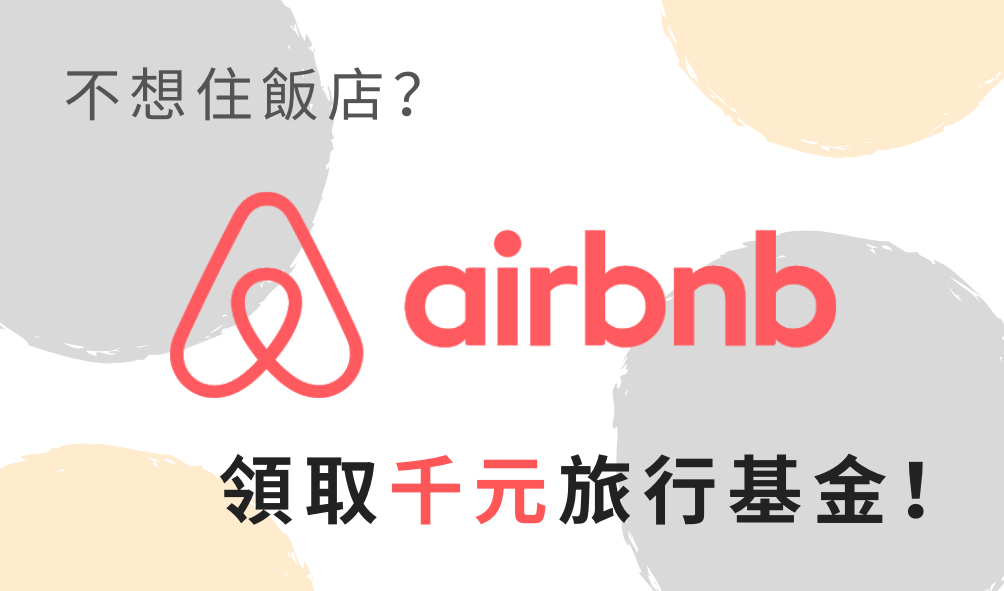 airbnb