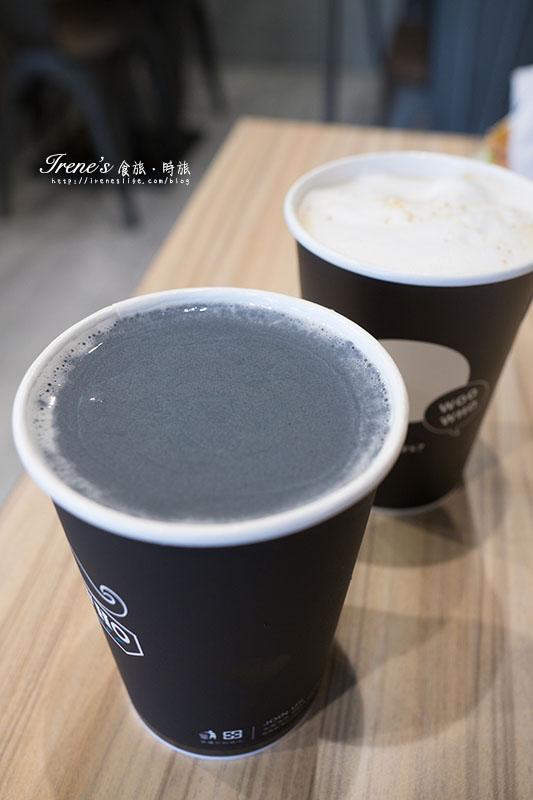 【臺北士林區】黑潮當道,黑嚕嚕麵包配上黑嚕嚕奶蓋茶.WooWho嗚鬍