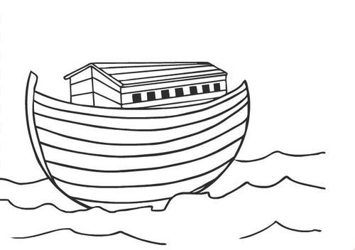 Noah S Ark Online Coloring Page Allfreekidscrafts Com