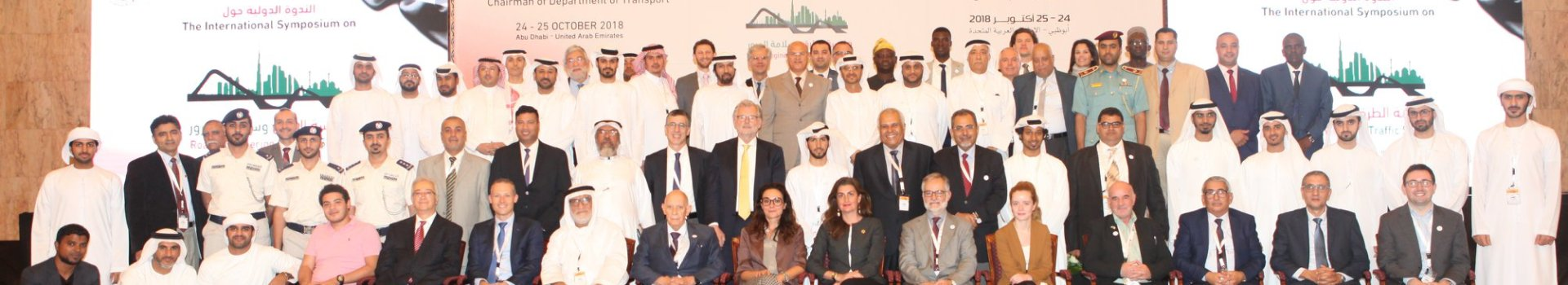 "IRF at the ""International Conference on Road Safety and Mobility"" in Abu Dhabi, UAE"