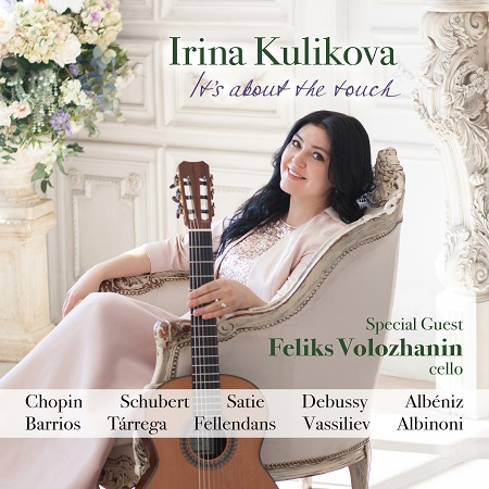 Irina Kulikova It's about the touch Album Cover