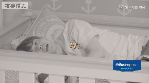 """《放开我北鼻》完整版:第2期北鼻身怀惊天秘密!马三岁""""三观""""崩塌![www.MP3Fiber.com].mp4_snapshot_48.15_[2016.08.28_23.24.11]"""