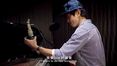 林俊傑_JJ_Lin_-《聽・見_林俊傑_If_Miracles_Had_a_Sound》音樂紀實電影[www.MP3Fiber.com].mp4_snapshot_00.33.11_[2016.09.01_02.26.10]