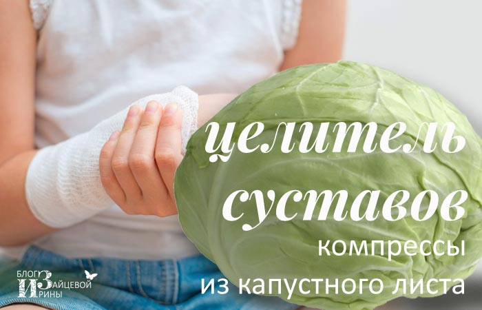 mézrel tömöríti az ízületi fájdalmakat a vállízület artrózisának kezelése 1. szakasz