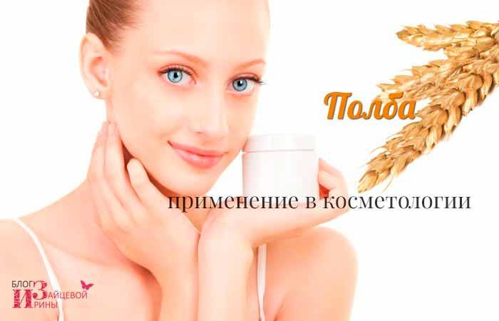 Полба и перловка отличие. Чем отличается полба и пшеница, есть ли смысл заменять одно другим? Показания к употреблению блюд из полбы