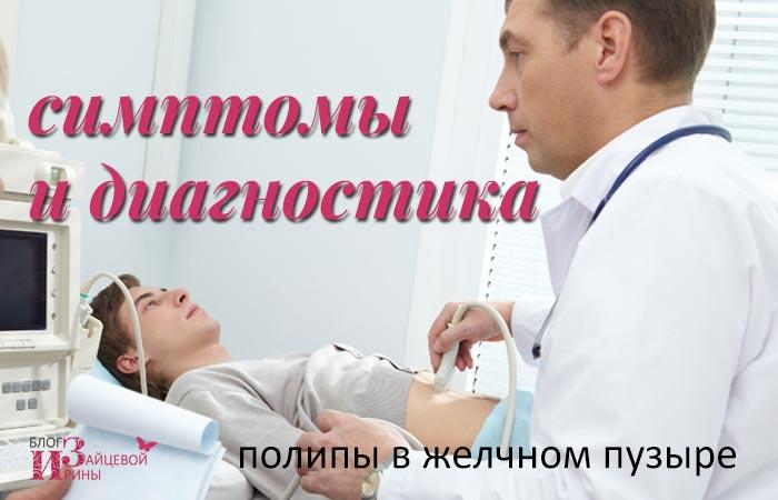 fogyás zsírátadás után tömeggyarapodás fogyni