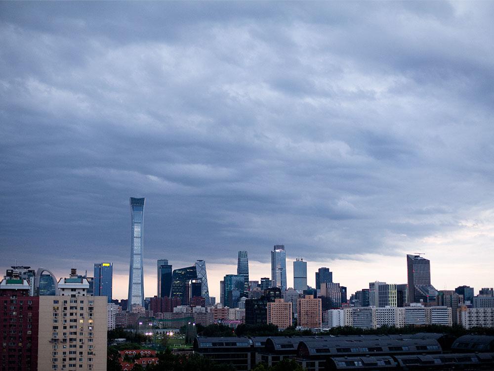 Beijing höfuðborg Kína