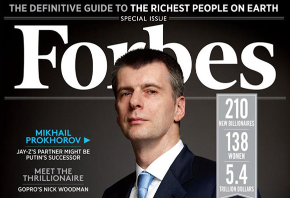 Five Irish Make Forbes Billionaire List | Irish America