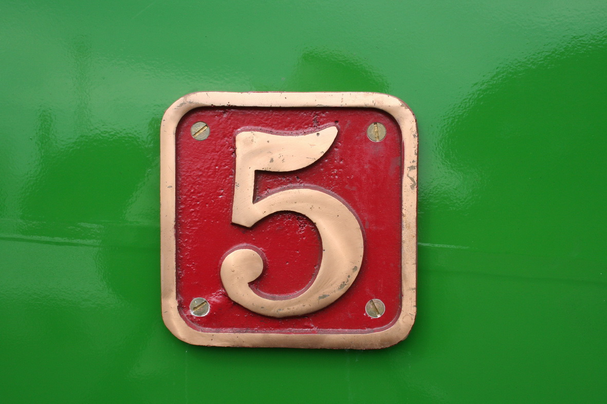 The engine number