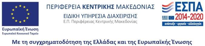 PKM_ETAIRIKI