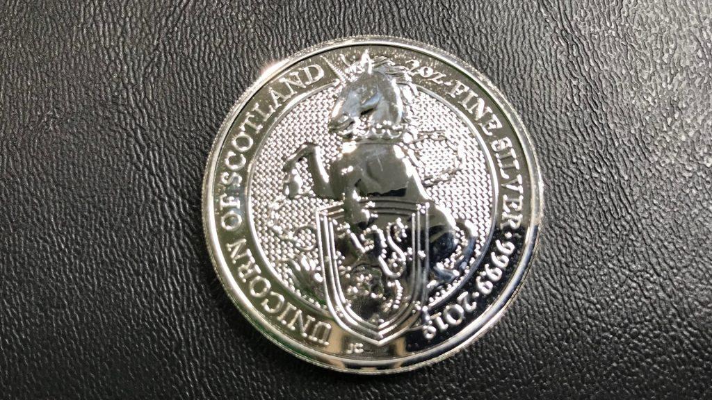 2018 2 oz British Silver Queen's Beast Coin   The Unicorn of Scotland