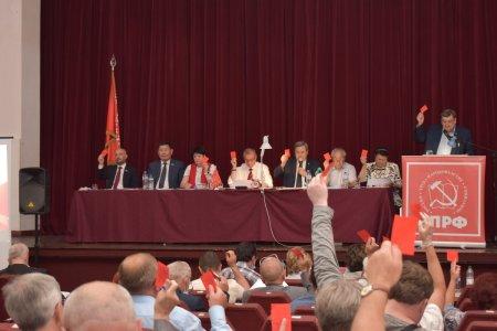 КПРФ выдвинет Михаила Щапова кандидатом на должность губернатора Иркутской области