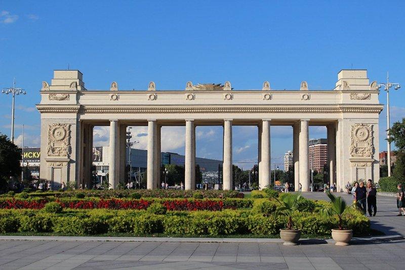Entrance Gate to Gorky Park