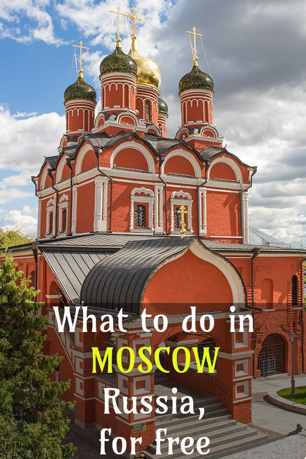 What to do in Moscow for free | Things to do in Moscow for free | Places to visit in Moscow for free | Things to see in Moscow for free | Places to see in Moscow for free | Free tourist attractions in Moscow