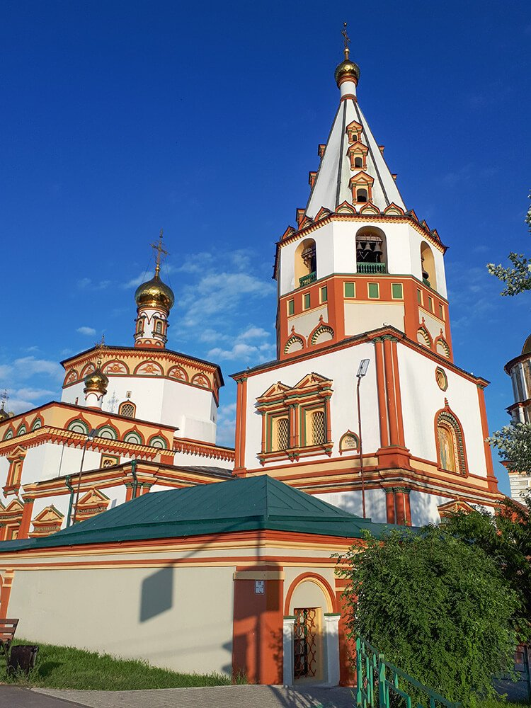 Epiphany Cathedral in Irkutsk, Russia