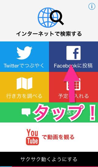 startboard-Facebook