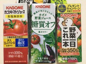 kagome_yasai