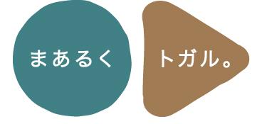 オフィスデザインファーム @渋谷 デザイン ホームページ制作 女性