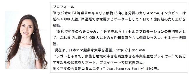 ビーナスクラブ・秋田